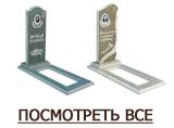 Памятники из мраморной крошки, каталог