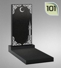 Вертикальный памятник с гравировкой №101