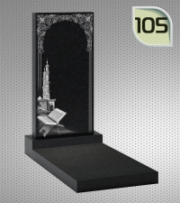 Мусульманский памятник с гравировкой №105