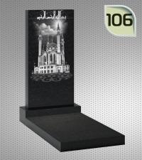 Вертикальный памятник с гравировкой №106