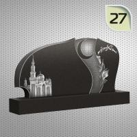 Горизонтальный памятник с гравировкой №27