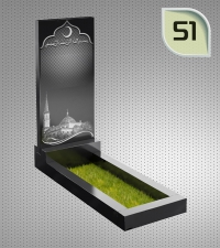 Мусульманский памятник на могилу №51