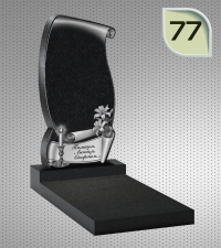Вертикальный памятник с гравировкой №77