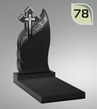 Вертикальный памятник с гравировкой №78