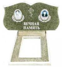 Двойной памятник из мраморной крошки 40к/150